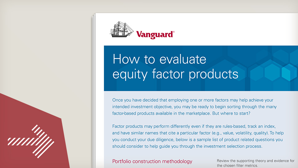 How to evaluate equity factor products